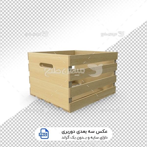 عکس برش خورده سه بعدی باکس چوبی