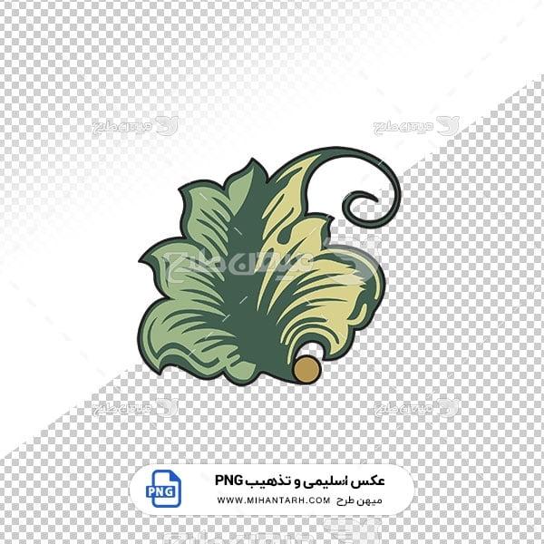 عکس برش خورده اسلیمی و تذهیب طرح برگ سبز