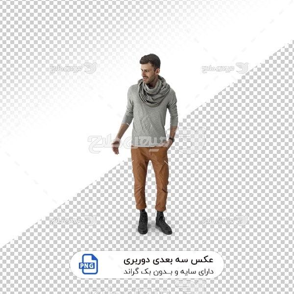 عکس برش خورده سه بعدی سویشرت مردانه