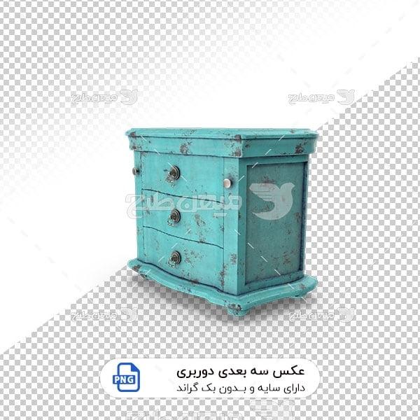 عکس برش خورده سه بعدی کمد کشویی سبزآبی