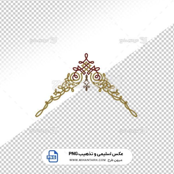 عکس برش خورده اسلیمی و تذهیب حاشیه طرح کنار زرد