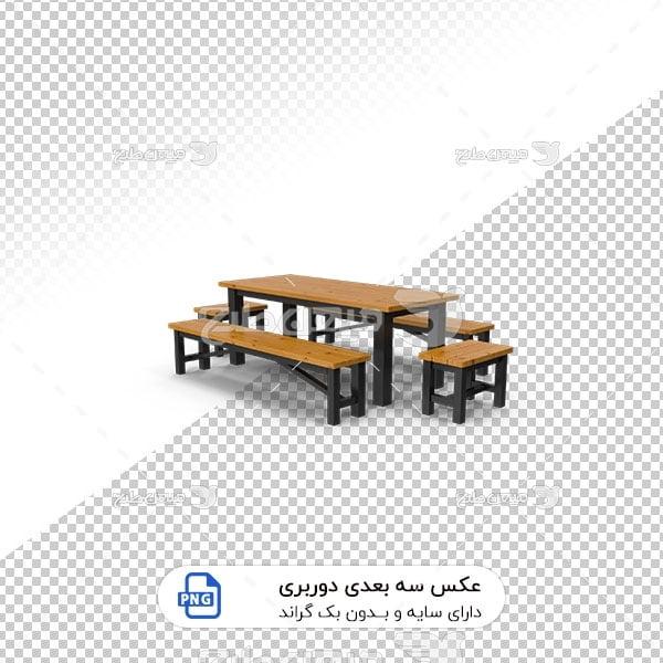 عکس برش خورده سه بعدی میز و نیمکت پارک