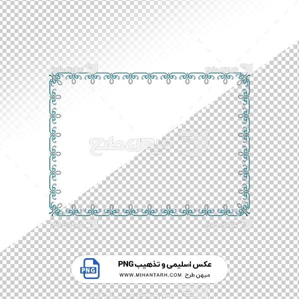 عکس برش خورده اسلیمی و تذهیب قاب با حاشیه گل سبزآبی