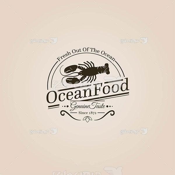 لوگو و آیکن رستوران غذای دریایی