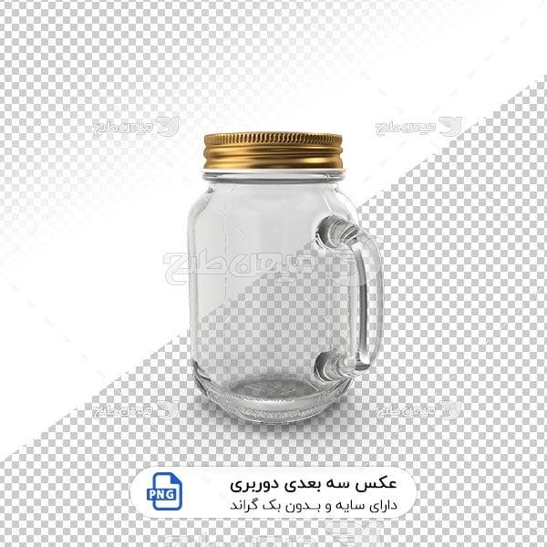 عکس برش خورده سه بعدی بطری درب فلزی