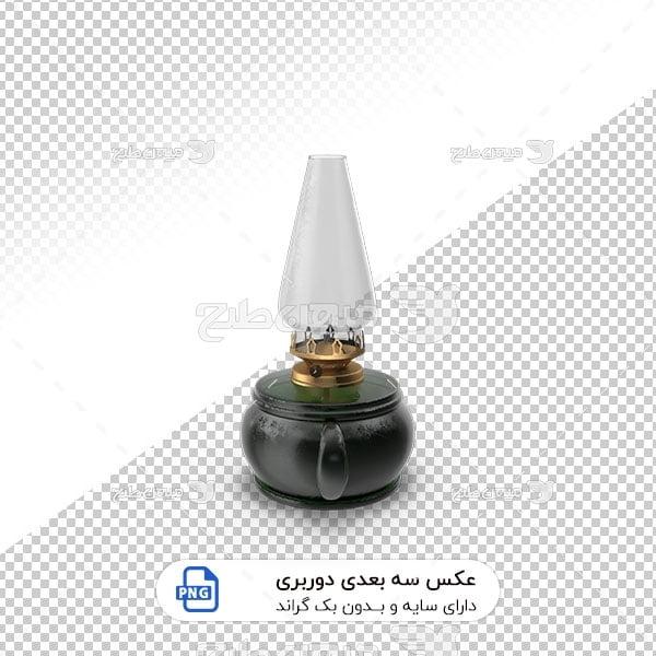 عکس برش خورده سه بعدی چراغ نفتی