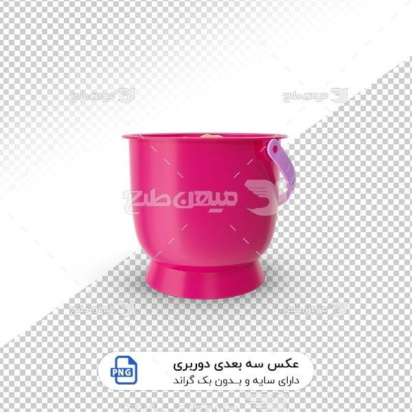 عکس برش خورده سه بعدی سطل بازی