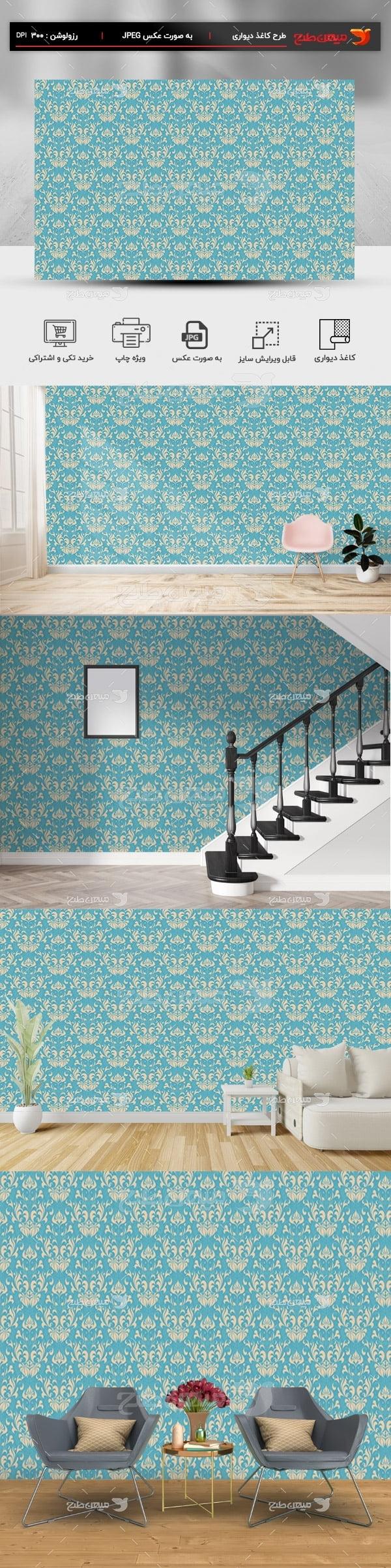 پوستر کاغذ دیواری ساده مدل بک گراند طرح سبز آبی