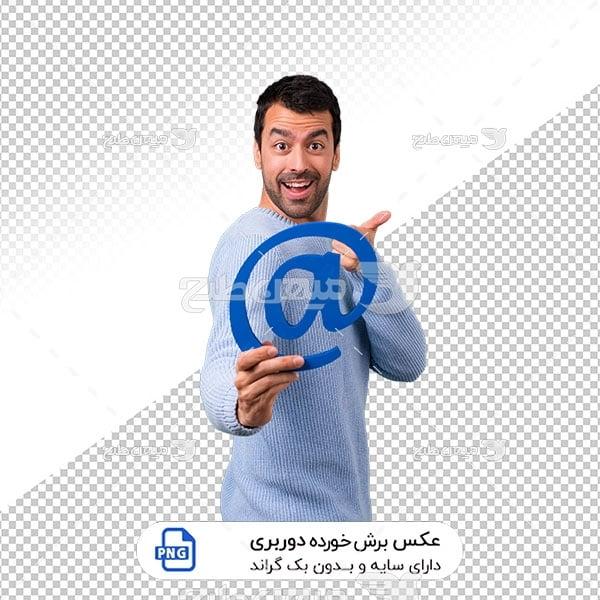 عکس برش خورده دوربری تبلیغات سایت