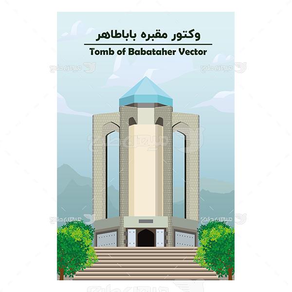 طرح لایهباز وکتور مقبره باباطاهر