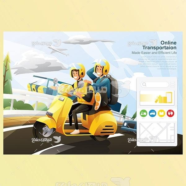 وکتور حمل و نقل آنلاین