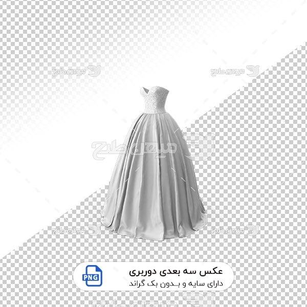 عکس برش خورده سه بعدی لباس عروس سفید