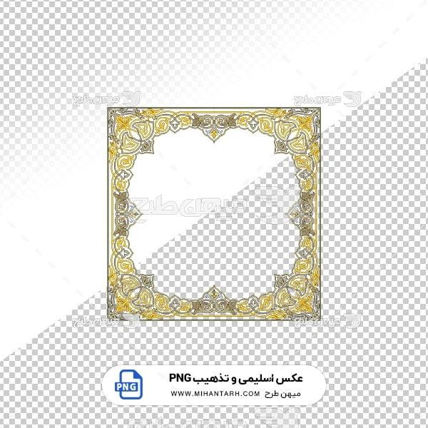 عکس برش خورده اسلیمی و تذهیب طرح قاب طلایی رنگ