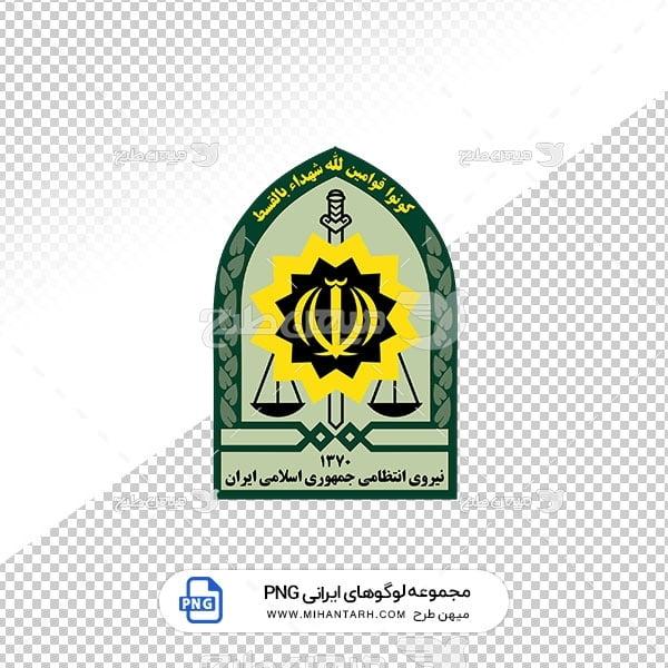 آیکن و لوگو نیروی انتظامی جمهوری اسلامی ایران
