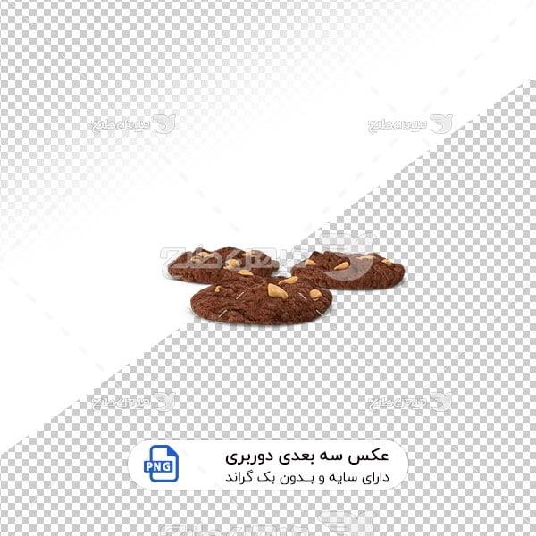 عکس برش خورده سه بعدی شیرینی کوکی