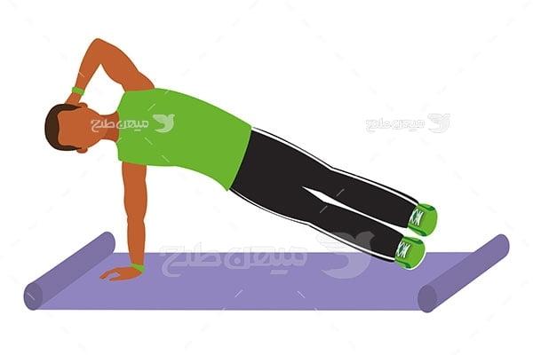وکتور ورزش و تمرینات خانگی