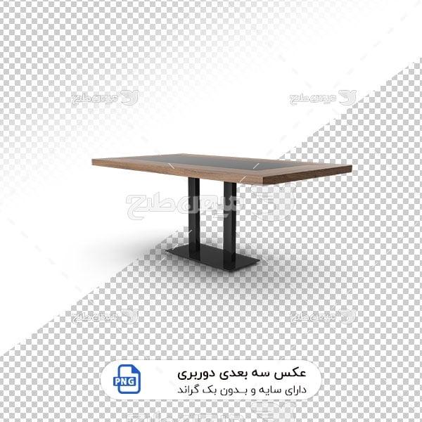 عکس برش خورده سه بعدی میز چوبی