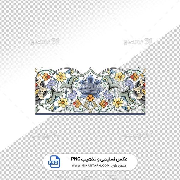 عکس برش خورده اسلیمی و تذهیب حاشیه گلیم