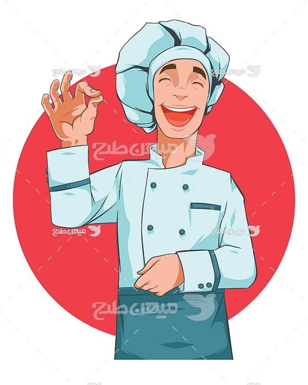 وکتور آشپز خندان