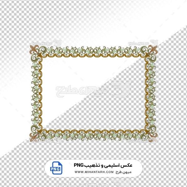 عکس برش خورده اسلیمی و تذهیب قاب با حاشیه طرح سبز و زرد
