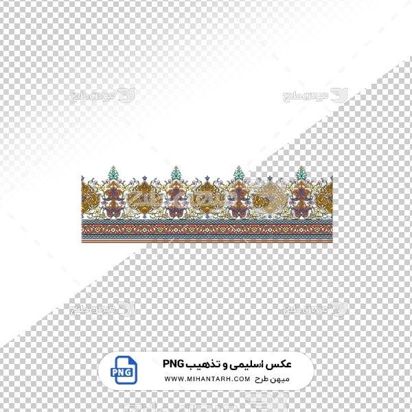عکس برش خورده اسلیمی و تذهیب طرح گلدار افقی