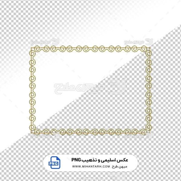 عکس برش خورده اسلیمی و تذهیب قاب با حاشیه سبز رنگ