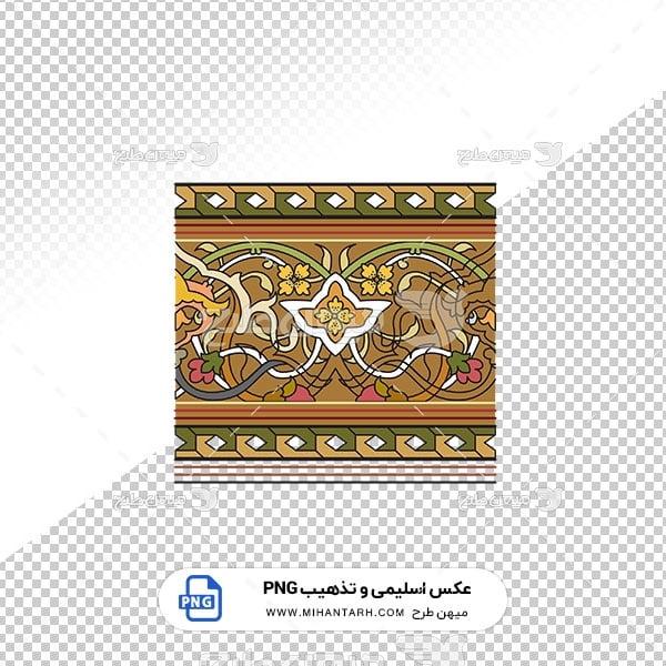 عکس برش خورده اسلیمی و تذهیب حاشیه طرح دور قالی