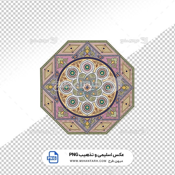 عکس برش خورده اسلیمی و تذهیب کاشی هشت ضلعی