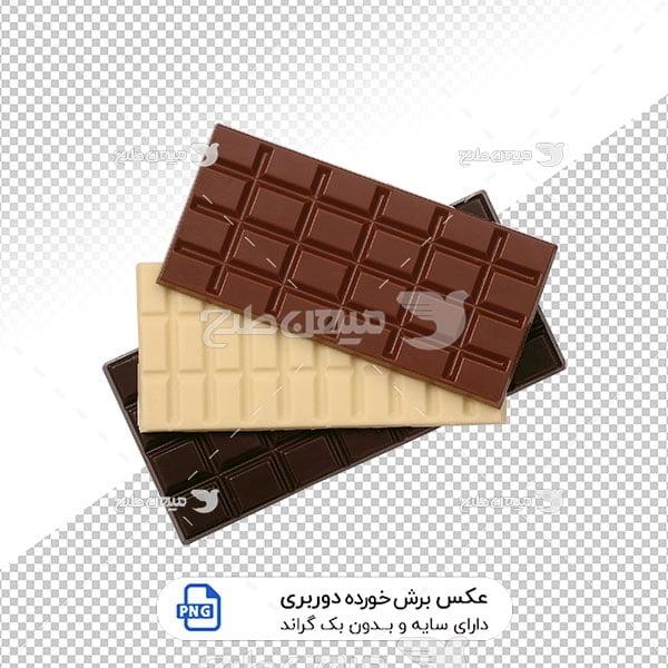عکس برش خورده شکلات تخت