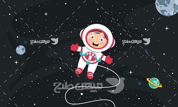 وکتور کاراکتر  فضانورد کودک