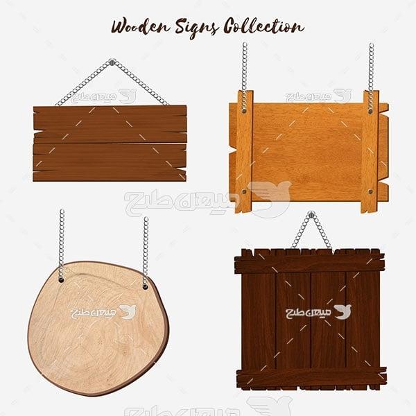 وکتور مجموع آویزهای چوبی