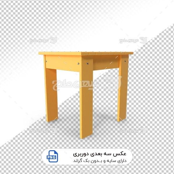 عکس برش خورده سه بعدی چهارپایه