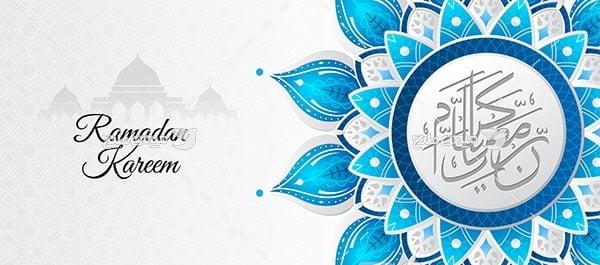 وکتور ماه رمضان المبارک