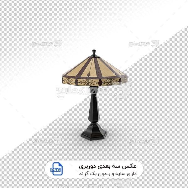 عکس برش خورده سه بعدی چراغ خواب پایه چوبی