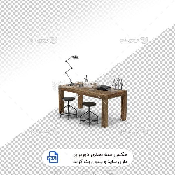 عکس برش خورده سه بعدی میز کار