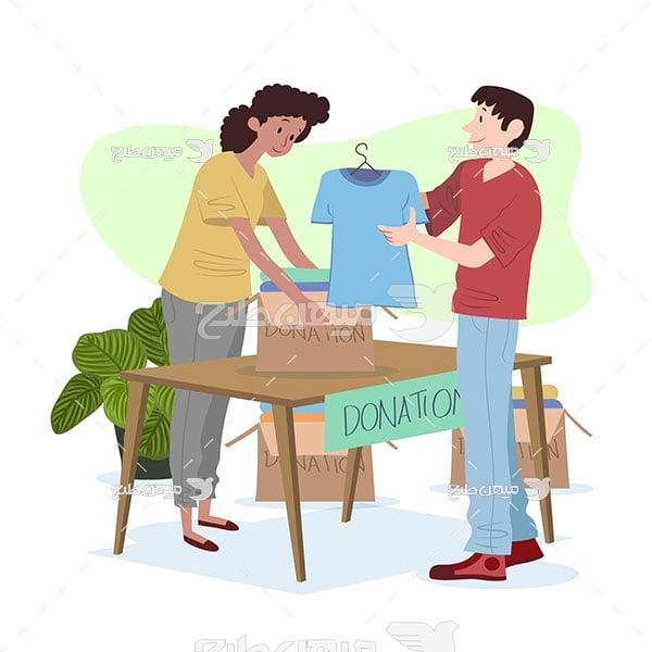 وکتور اهدای و کمک کردن لباس