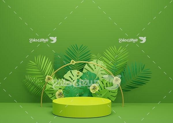 عکس بک گراند مدل مینیمال سبز