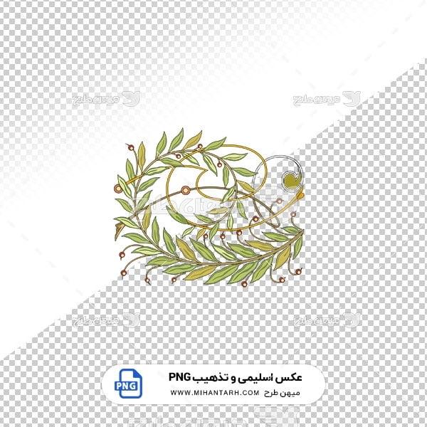 عکس برش خورده اسلیمی و تذهیب حاشیه برگ سبز