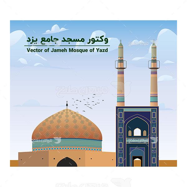 طرح لایه باز وکتور مسجد جامع یزد