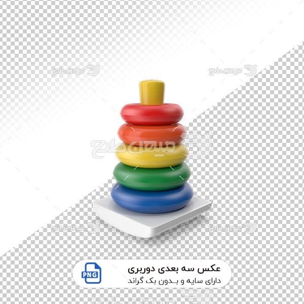 عکس برش خورده سه بعدی بازی حلقه رنگی کودک