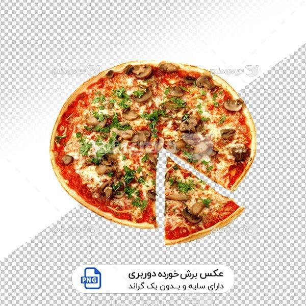 عکس برش خورده پیتزا مخصوص