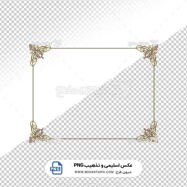 عکس برش خورده اسلیمی و تذهیب حاشیه با قاب طرح کنار