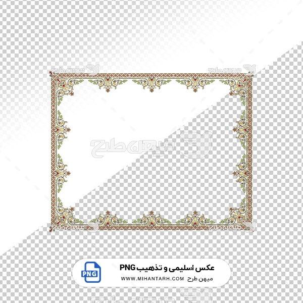 عکس برش خورده اسلیمی و تذهیب قاب با طرح حاشیه