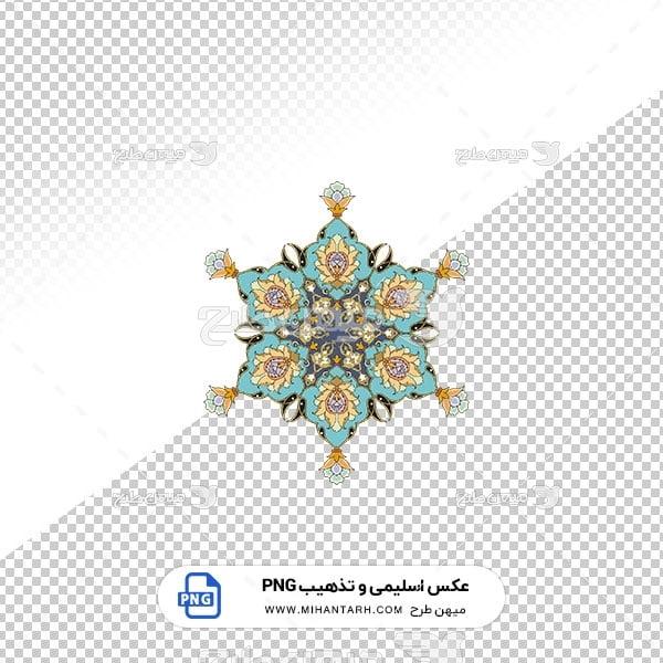 عکس برش خورده اسلیمی و تذهیب طرح شش ضلعی