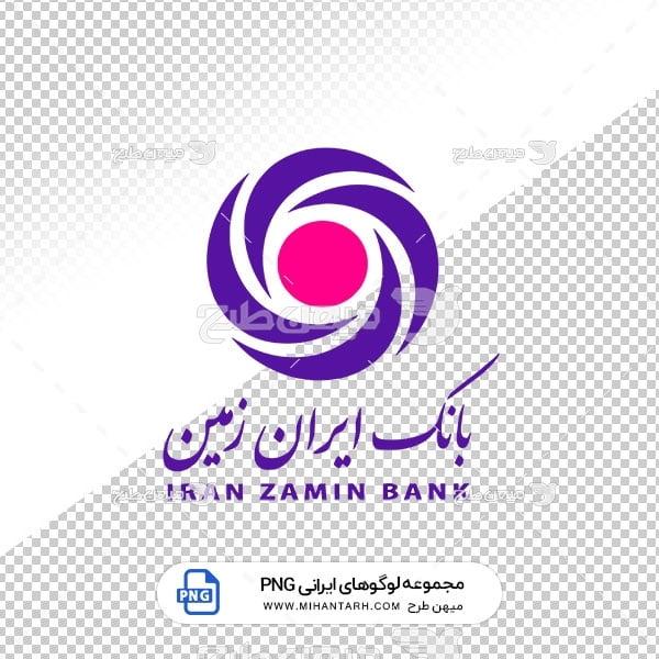 آیکن و لوگو بانک ایران زمین