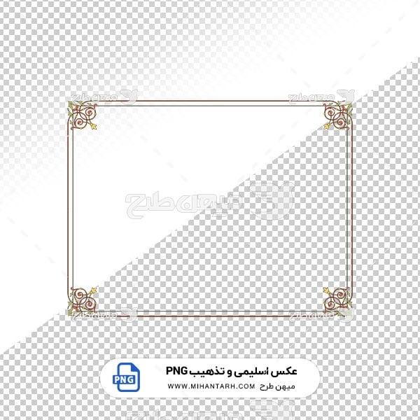 عکس برش خورده اسلیمی و تذهیب حاشیه طرح قاب فلزی