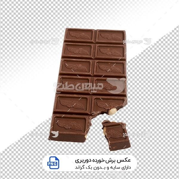 عکس برش خورده شکلات تلخ