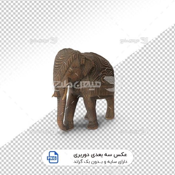 عکس برش خورده سه بعدی مجسمه فیل چوبی
