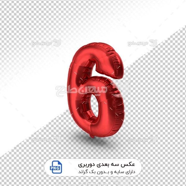 عکس برش خورده سه بعدی بادکنک شکل عدد شش قرمز