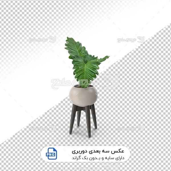 عکس برش خورده سه بعدی گل در گلدان و چهار پایه